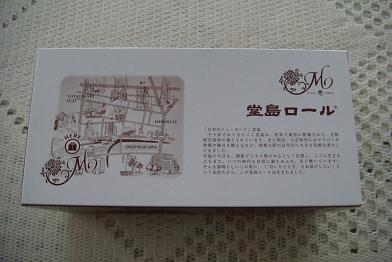 DSC07433-1.jpg