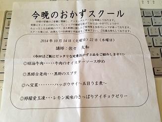 iPhone 098.JPG