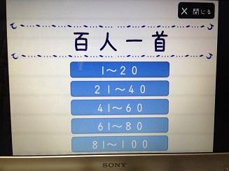 iPhone 378.JPG